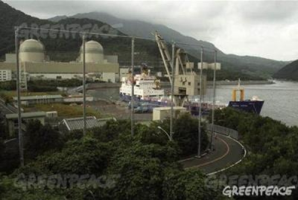greenpeace-response-to-radioactivity-release-from-fukushima-reactor