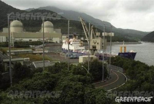 greenpeace-response-to-radioactivity-release-from-fukushima-reactor