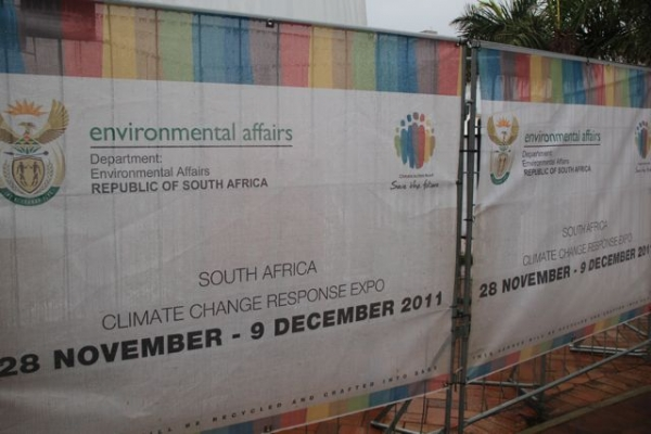 a-virtual-tour-of-cop17