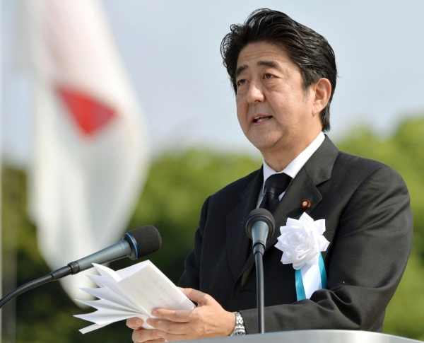 japan-marks-68th-anniversary-of-hiroshima-bombing