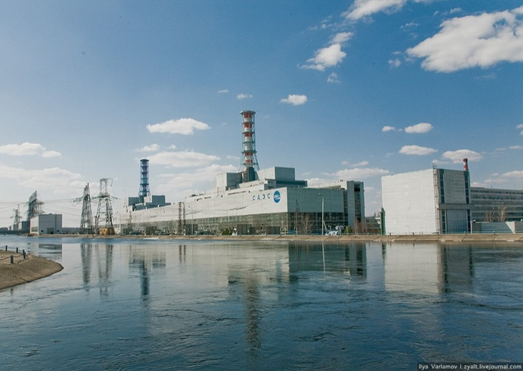 modern Russian nuclear plant.