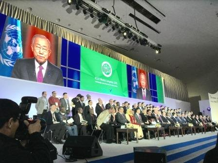 Seoul Declaration for Sustainable Cities