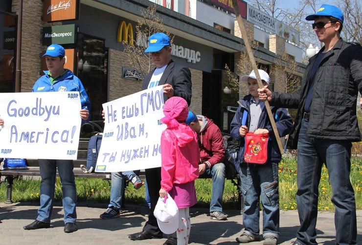 Russians GMO ban protest McDonalds