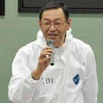 former-chief-of-fukushima-nuclear-plant-dead-at-58